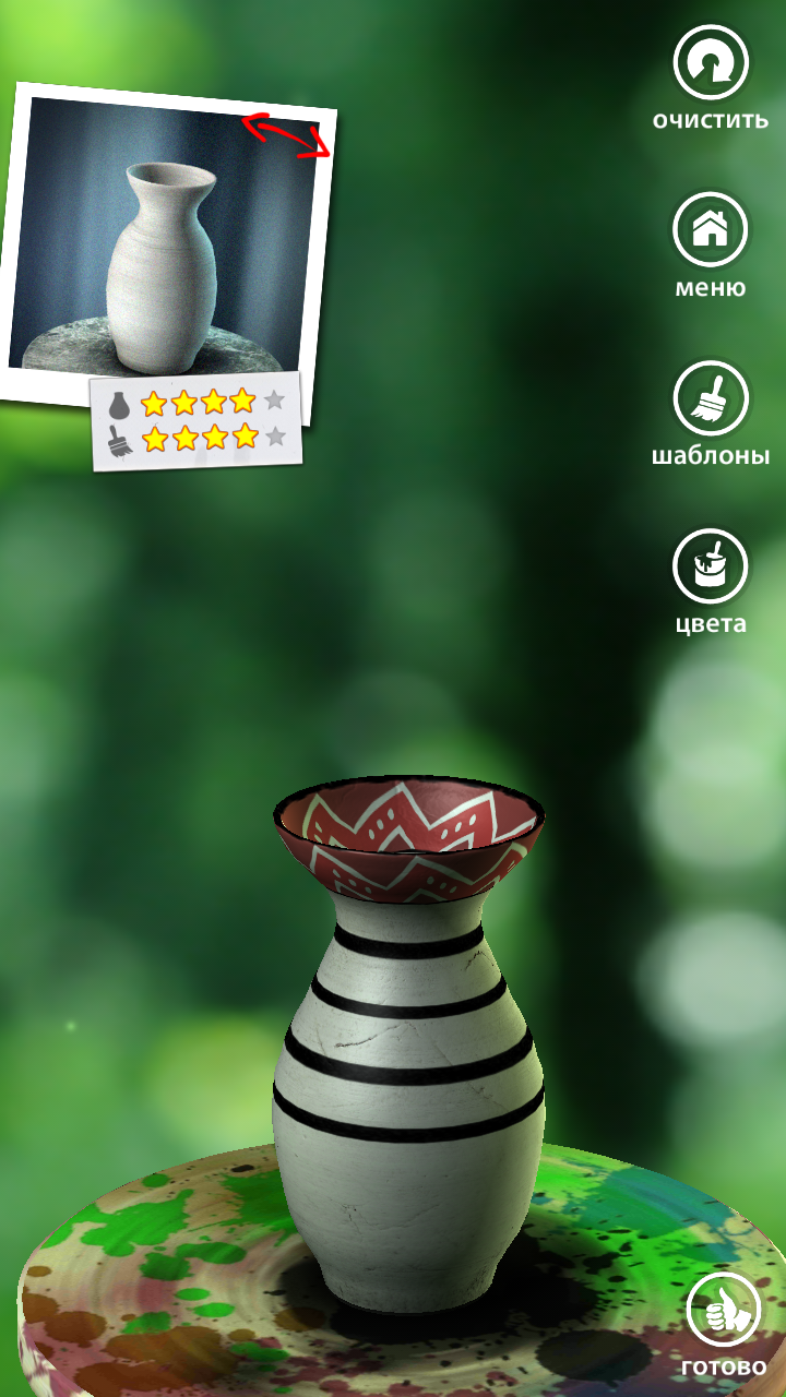 Приложения в Google Play – Let's Create! Pottery Lite