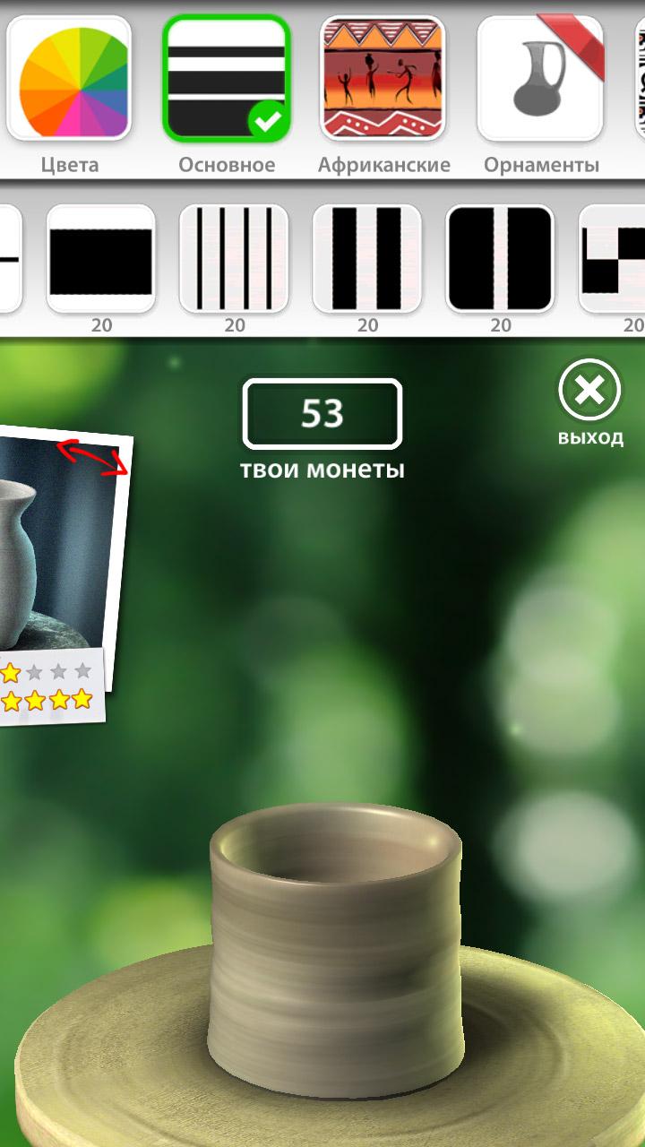 Android için Лепить пони - APK'yı İndir