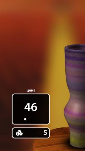 Продажа ваз в Pottery