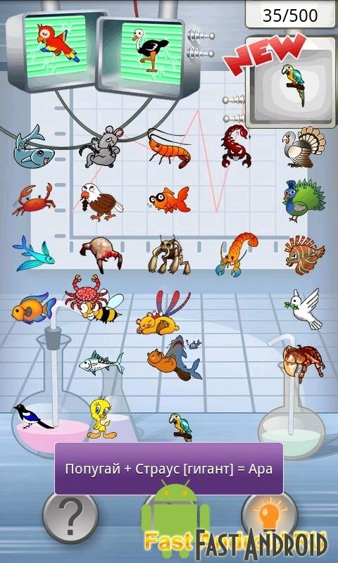 Игра генетика 525 животных прохождение
