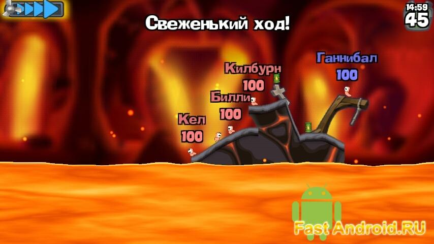 Worms 3 скачать на андроид бесплатно