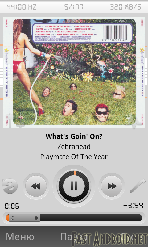 Xplay Music Player для Android - YouTube