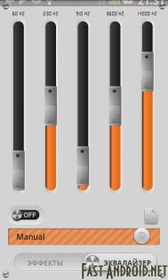 Xplay - плеер для Андроид