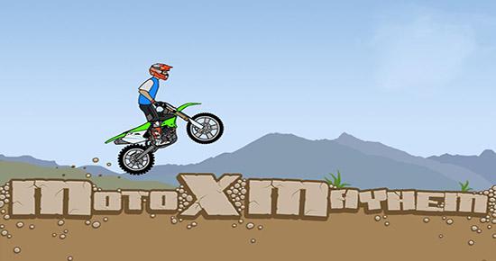 Moto-X-Mayhem
