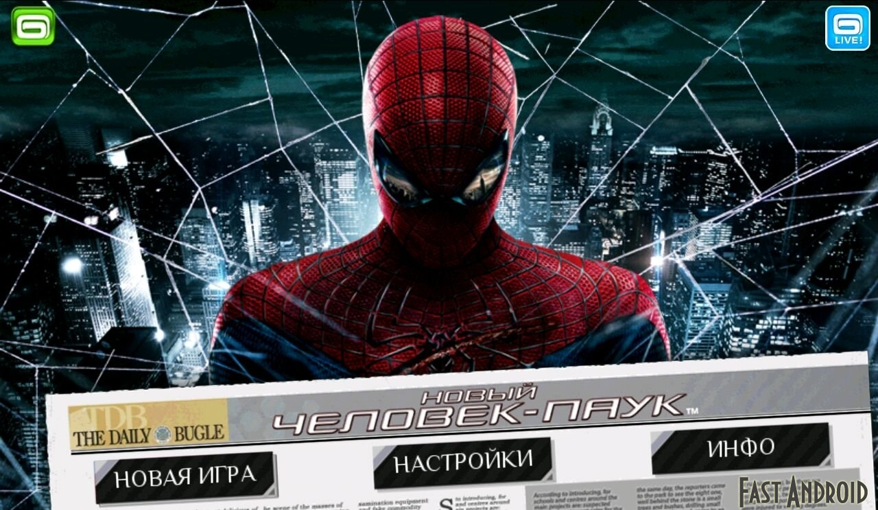 The Amazing Spider-Man 2 — Википедия