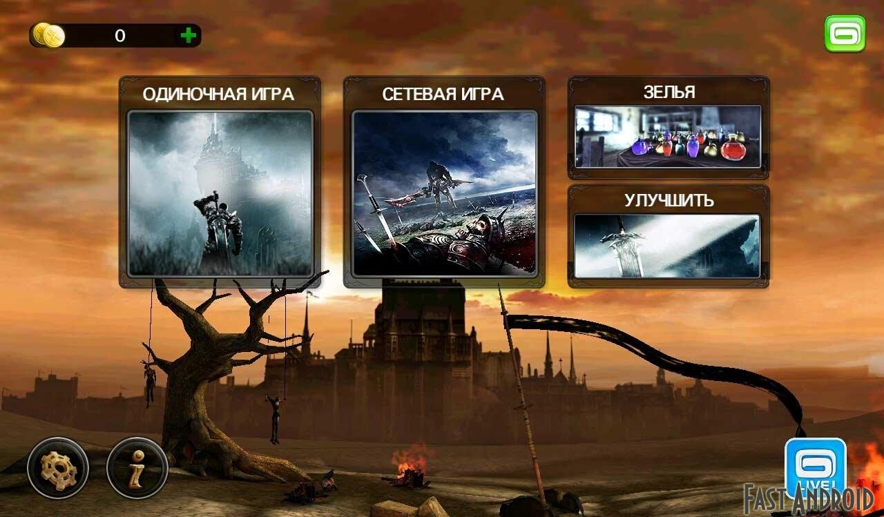 Скачать Wild Blood v.1.0.7 apk ( Android / 2012 / …