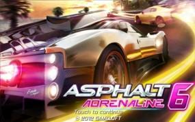 Гонки Asphalt 6 Adrenaline