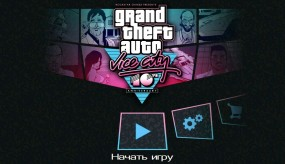 Легендарная Grand Theft Auto Vice City
