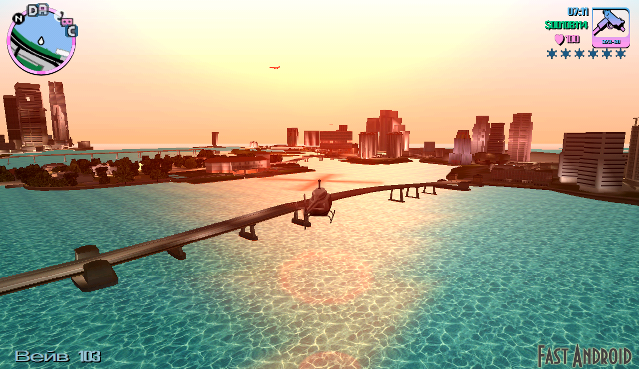 Grand Theft Auto: Vice City (Android/RUS/2015) - …