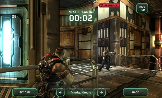 Game SHADOWGUN DeadZone