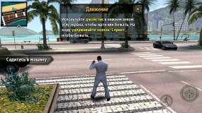 Gangstar Rio City of Saints для Android