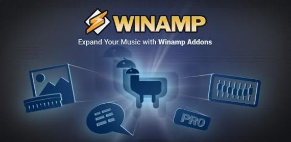 winamp загрузить бесплатно: