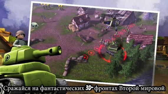 Игра Hills of Glory 3D