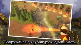 Сыграйте в Hills of Glory 3D
