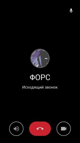 видеозвонки в ICQ