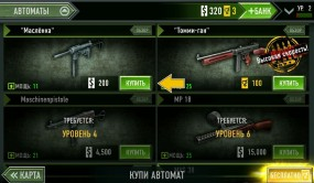 Магазин FRONTLINE COMMANDO D DAY