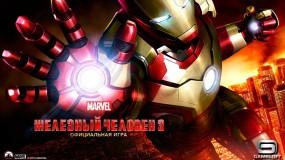 Iron Man 3 приключение человека из стали