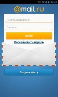 Почта для смартфонов Mail.ru