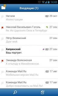 Приложение Mail.ru