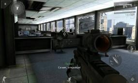 Игра Modern Combat 3 Fallen Nation