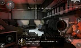 Шутер Modern Combat 3 Fallen Nation