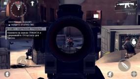 Modern Combat 4 Zero Hour