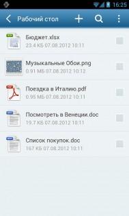 Программа Yandex Disk