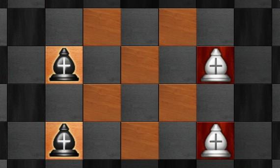 шахматы в игре Mind Games
