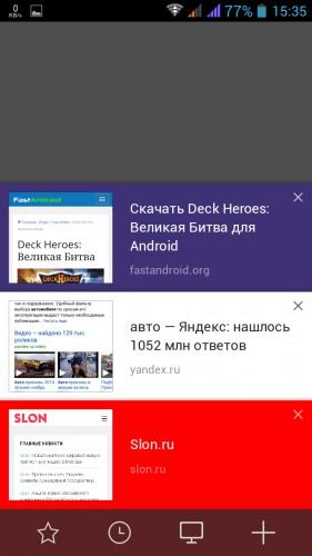 вкладки в яндекс браузер