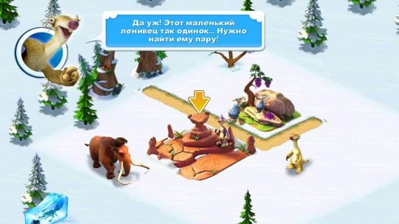 Приложения в Google Play – myMeest