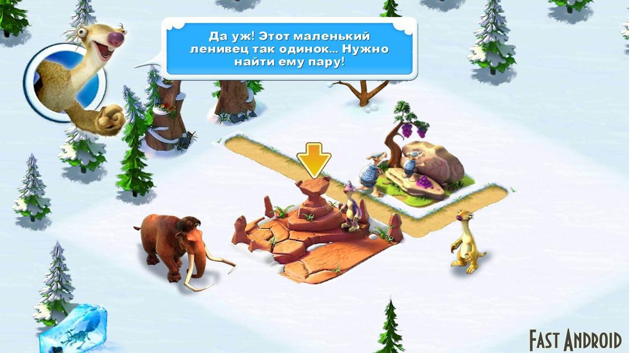 Приложения в Google Play – Carnivores: Ice Age