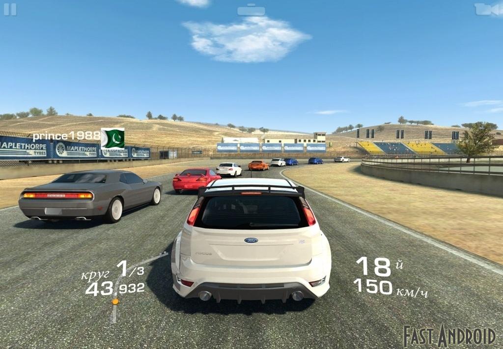 Скачать Игру Real Racing Для Android - …