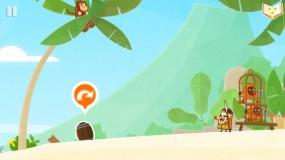 Остров в Tiny Thief