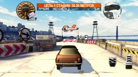Игра Top Gear Stunt School SSR
