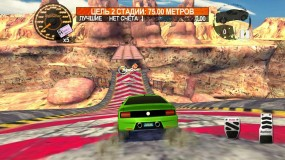 Трамплин Top Gear Stunt School SSR