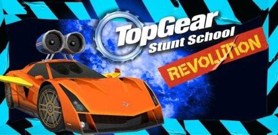 Top Gear Stunt School SSR