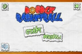 Игра Doodle Basketball