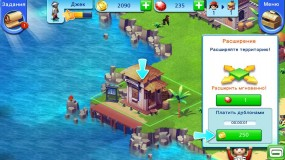 Постройка PLAYMOBIL Pirates