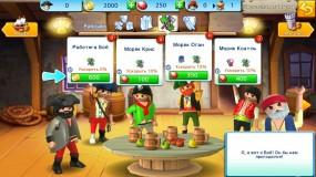 Команда PLAYMOBIL Pirates