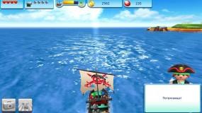 Океан в PLAYMOBIL Pirates