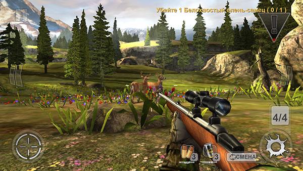 Игры симуляторы охота
