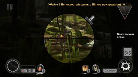 симулятор охоты DEER HUNTER