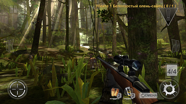 Скачать симулятор охоты через торрент