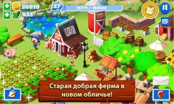 Ферма Green Farm 3