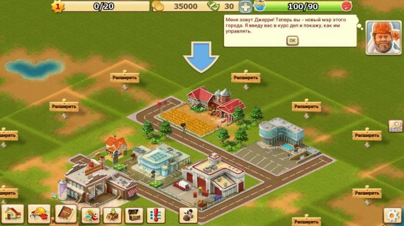 Big Business для Android