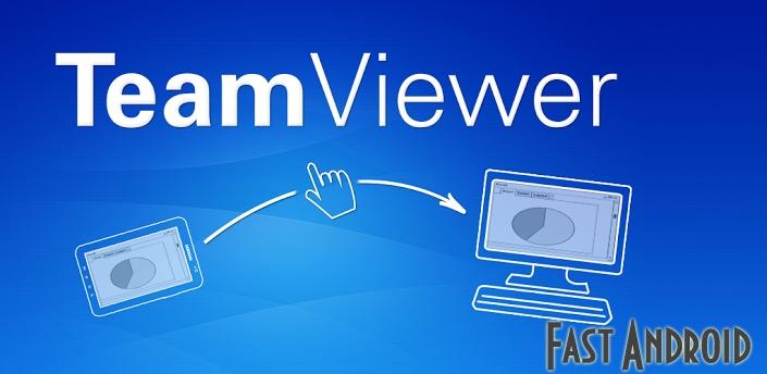 Изображение программы TeamViewer