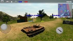 Игра Tanktastic 3D