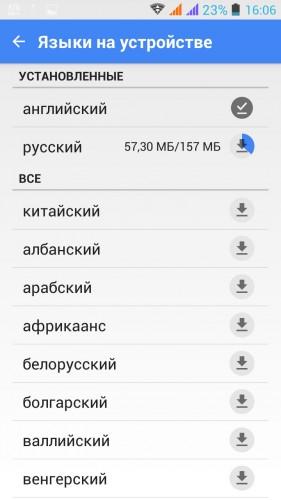 языки для оффлайн переводчика