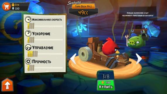 Angry Birds Go гонки на болидах