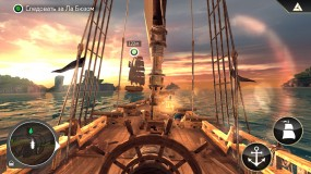 Игра Assassins Creed Pirates